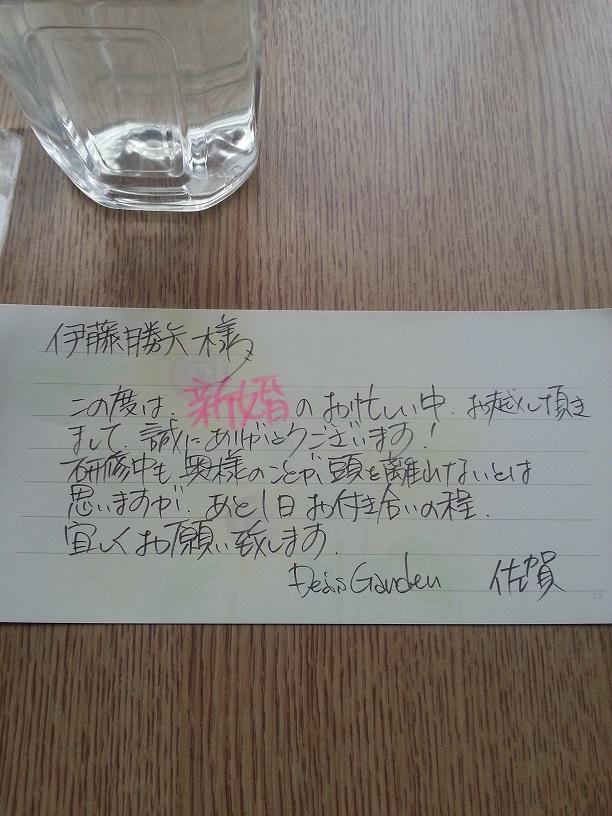 20130723_173532